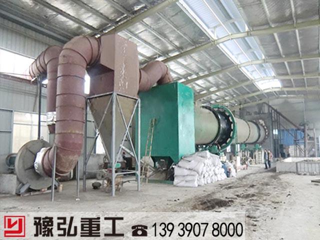 工业污泥干化处理现场